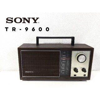 SONY - SONY TR-9600 AMラジオ チューナー