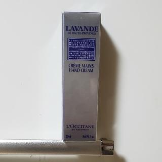 ロクシタン(L'OCCITANE)のL'OCCITANE ロクシタン リラックスハンドクリーム ラベンダー(ハンドクリーム)