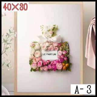 【高級品質】インテリアポスター 絵画 キャンバス 香水 花 アートパネル 薔薇