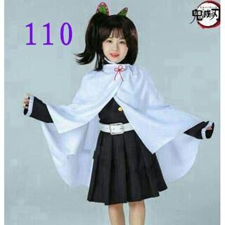 鬼滅ノ刃 鬼滅の刃 栗花落カナヲ つゆり 子供用コスプレ衣装 110(衣装一式)
