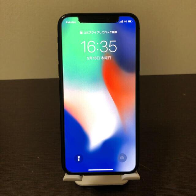 Apple(アップル)のiPhoneX 64GB 国内版SIMフリー (ジャンク扱い)オマケ追加 スマホ/家電/カメラのスマートフォン/携帯電話(スマートフォン本体)の商品写真