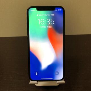 Apple - iPhoneX 64GB 国内版SIMフリー (ジャンク扱い)オマケ追加