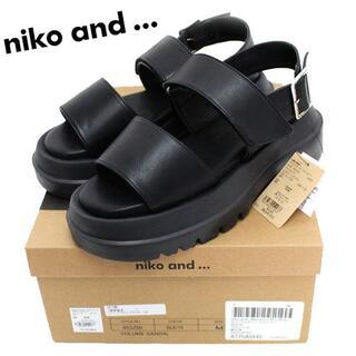 ニコアンド(niko and...)の新品 niko and ... オリジナルボリュームサンダル ニコアンド(サンダル)