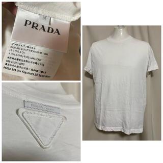 PRADA プラダ  Tシャツ カットソー 白 ホワイト M