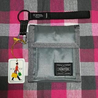 ポーター(PORTER)のPORTER ポーター カプセル二つ折り財布 【 555-06441】グレー(折り財布)