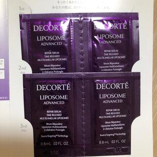 COSME DECORTE - コスメデコルテ