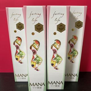 新品未開封  MANA マナ酵素ドリンク 4本セット ファスティング用飲料(その他)