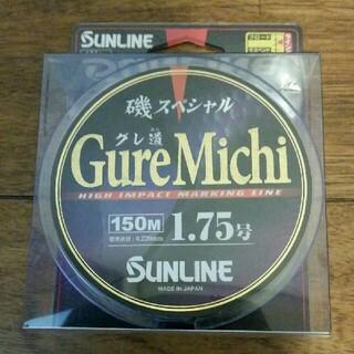 SUNLINEサンライン道糸