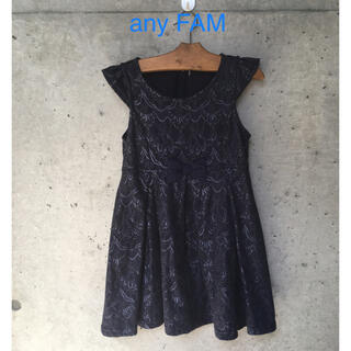 エニィファム(anyFAM)のエニィファム ワンピース120(ドレス/フォーマル)
