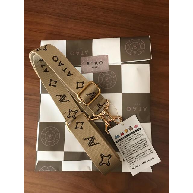 ATAO(アタオ)のアタオショルダーベルト ストラップ 新品 レディースのバッグ(ショルダーバッグ)の商品写真
