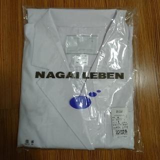 ナガイレーベン(NAGAILEBEN)の白衣 レディース シングル診察衣(その他)
