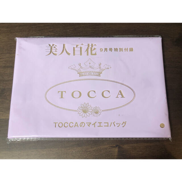 TOCCA(トッカ)のTOCCA エコバッグ 美人百花 付録 セット レディースのバッグ(エコバッグ)の商品写真