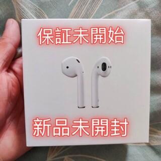 Apple - AirPods 第2世代 新品未开封