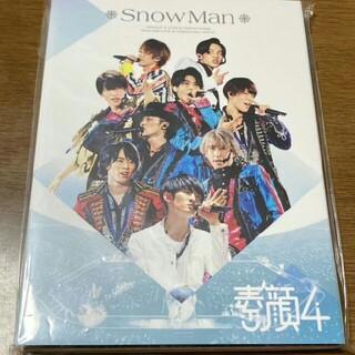 ジャニーズJr. - 素顔4 SnowMan盤 DVD