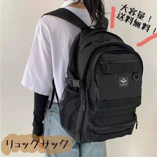※数量限定※ 大容量 リュック通勤 通学 メンズレディース 韓国 黒 シンプル