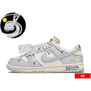OFF-WHITE × NIKE DUNK LOW The50 適用紐 1(スニーカー)