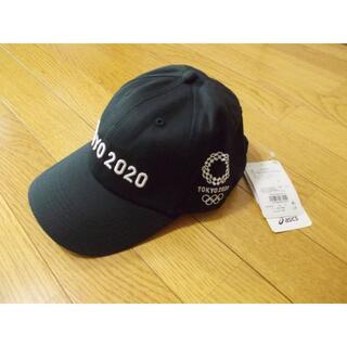 アシックス(asics)のキャップ(東京2020オリンピックエンブレム)(キャップ)