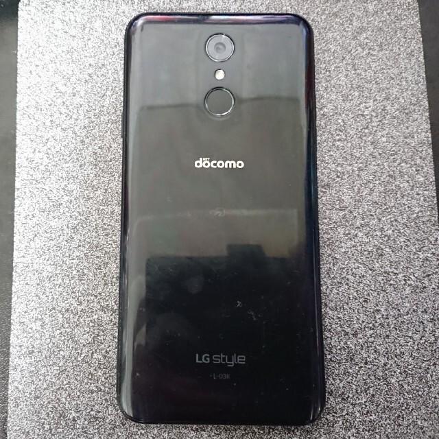 LG Electronics(エルジーエレクトロニクス)のLG style L-03k docomo スマホ/家電/カメラのスマートフォン/携帯電話(スマートフォン本体)の商品写真