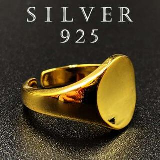 カレッジリング シルバー925 印台 リング 指輪 ゴールド 6A F