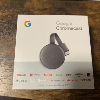 グーグル(Google)のGoogle Chrom cast(映像用ケーブル)