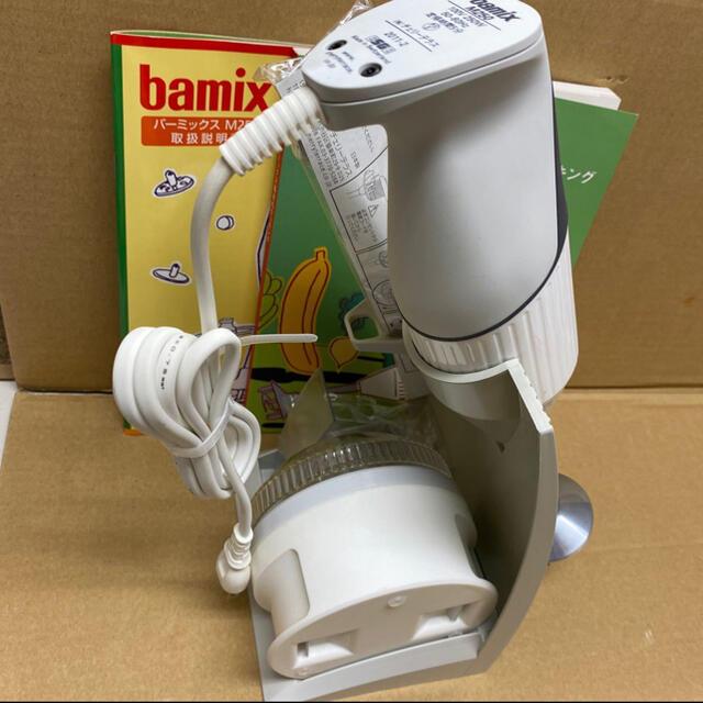 bamix(バーミックス)のバーミックス bamix  M250     未使用保管品 箱無し スマホ/家電/カメラの調理家電(フードプロセッサー)の商品写真