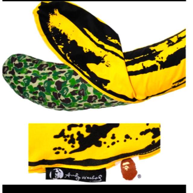 A BATHING APE(アベイシングエイプ)のMEDICOM BAPE エイプ バナナ BANANA Mサイズ グリーン エンタメ/ホビーのおもちゃ/ぬいぐるみ(キャラクターグッズ)の商品写真