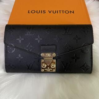LOUIS VUITTON - 超美品 ルイヴィトン アンプラント ポルトフォイユメティス 長財布 黒