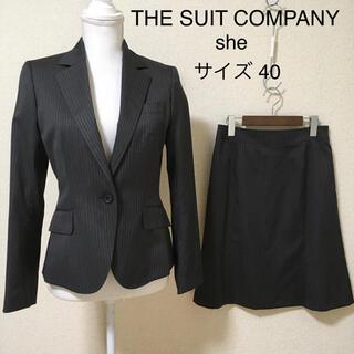 THE SUIT COMPANY - 【未使用に近い】スーツカンパニー* スカートスーツ 40 ストレッチ 就活 OL
