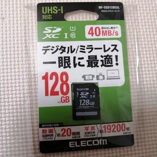 エレコム(ELECOM)のELECOM SDカード 128GB(その他)