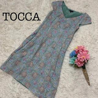 トッカ(TOCCA)の【美品】TOCCA トッカ ワンピース  刺繍 花柄 サイズ2 ライトブルー(ひざ丈ワンピース)