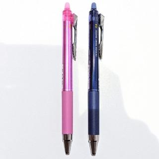 PILOT - PILOT フリクション ペン ボールペン ノック式 0.4 2本セット