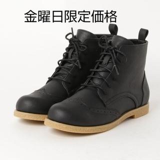サマンサモスモス(SM2)のサマンサモスモス、抗菌防臭機能レースアップブーツ(ブーツ)