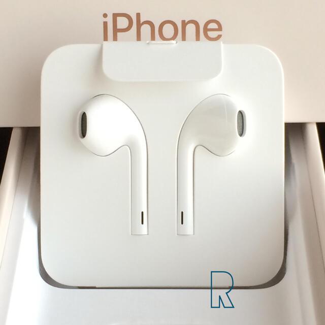Apple(アップル)のiPhone8付属 アップル純正イヤホン1点 Apple iPhoneイヤホン スマホ/家電/カメラのオーディオ機器(ヘッドフォン/イヤフォン)の商品写真