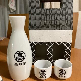 【新品未使用】徳利&お猪口 セット 高知家(グラス/カップ)