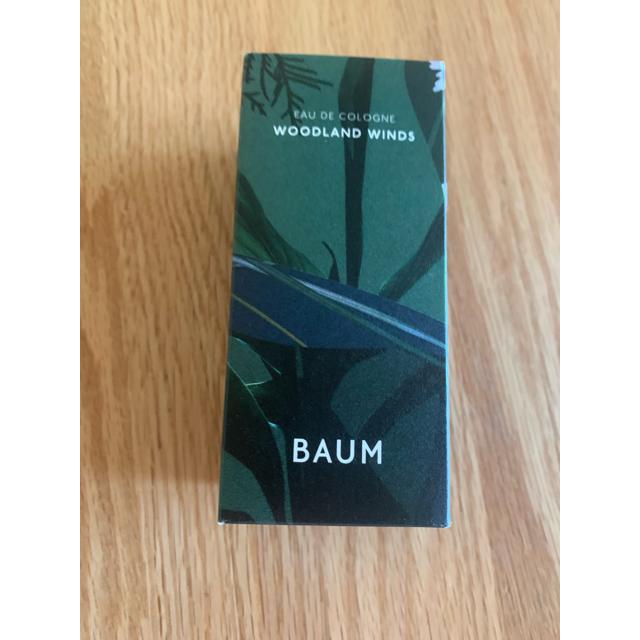 SHISEIDO (資生堂)(シセイドウ)のBAUM オーデコロン ウッドランドウインズ コスメ/美容の香水(ユニセックス)の商品写真
