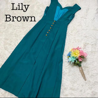 Lily Brown - 【美品】 Lily Brown ロングワンピース グリーン サイズ0
