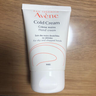 Avene - PFA 薬用ハンドクリームスモール