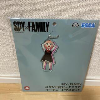 セガ(SEGA)の SPY×FAMILY スタンド付きビッグクリアキーチェーンマスコット(キーホルダー)