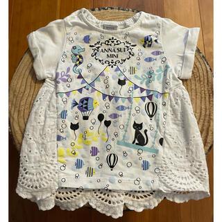 ANNA SUI mini - 【90cm】アナスイミニ レースTシャツ