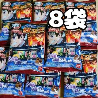 バンダイ(BANDAI)の鬼滅の刃 チョコスナック 未開封カードつき 8袋(菓子/デザート)
