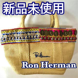 ロンハーマン(Ron Herman)のRon Herman かごバッグ(ハンドバッグ)