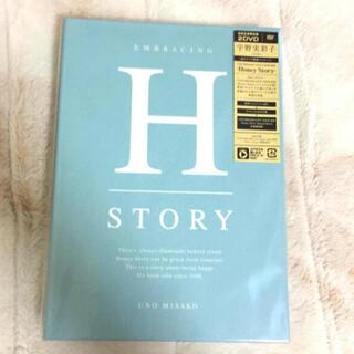 トリプルエー(AAA)の宇野実彩子 Honey Story DVD 初回限定盤(ポップス/ロック(邦楽))