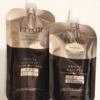 エリクシール(ELIXIR)のエリクシール アドバンスド エイジングケア 化粧水 乳液(化粧水/ローション)