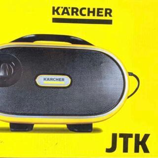 6 新品未開封 KARCHER ケルヒャー 静音モデル 高圧洗浄機 JTK