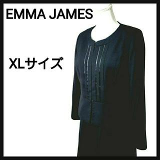 エマジェイム(EMMAJAMES)の【美品】EMMA JAMES エマジェイムス セットアップ ワンピース スーツ(スーツ)