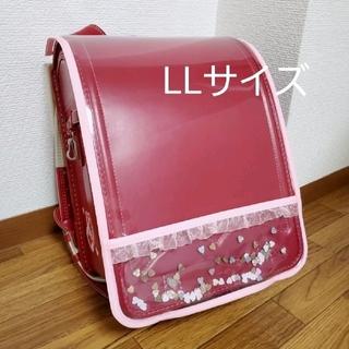 ハート スパンコール ランドセルカバー ピンク LLサイズ(外出用品)