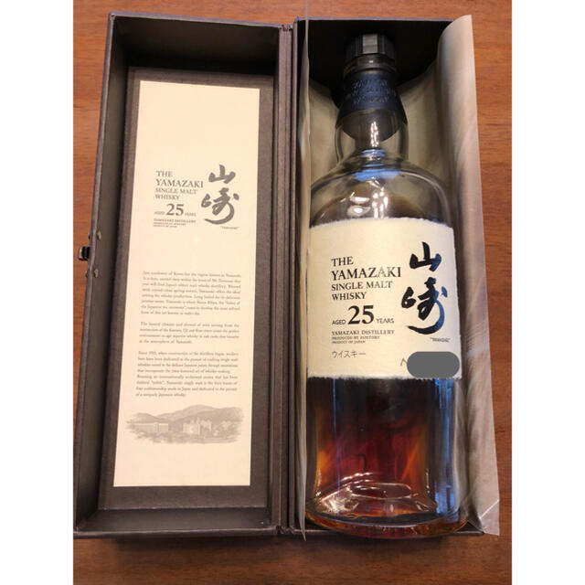 サントリー(サントリー)の山崎25年 開栓済み 食品/飲料/酒の酒(ウイスキー)の商品写真