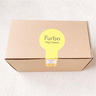 Furbo - ★新品未開封★ファーボ Furbo ペットカメラ 留守番カメラ★定価27500円