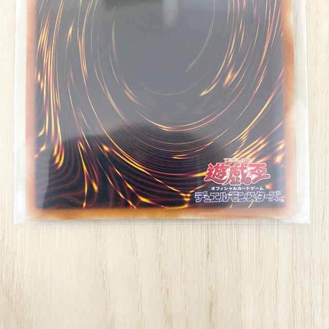 遊戯王(ユウギオウ)の遊戯王 カード 魔鍵変鬼ートランスフルミネ プリズマ エンタメ/ホビーのトレーディングカード(シングルカード)の商品写真