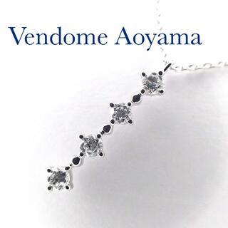 ヴァンドームアオヤマ(Vendome Aoyama)のヴァンドーム青山 Pt900 Pt850 ダイヤ0.24ct ネックレス(ネックレス)
